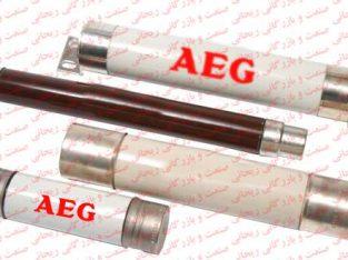 نماینده AEG | فیوز فشار قوی AEG