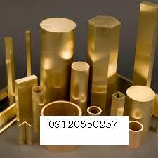 فروش فلزات رنگی (فسفربرنز)
