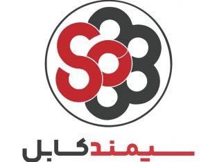 فروش سیم و کابل (سیمند کابل)