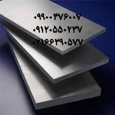تولید آلومینیوم . ورق . گرد . لوله آلومینیوم