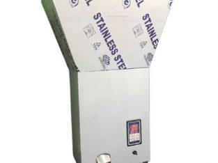 دستگاه توزین و بسته بندی برنج تا 12 کیلوگرم